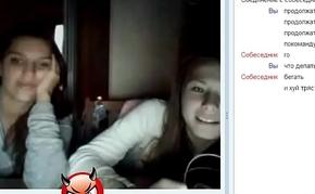 webcam gals